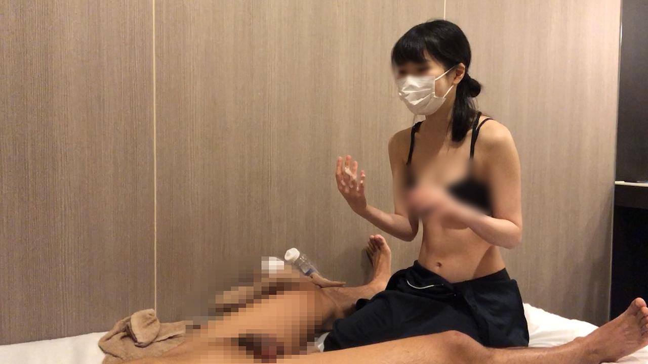 FC2 PPV 1461786 出張ローション手コキ隠し撮り・ブラ見せオプション【佐古(22歳)2回目】